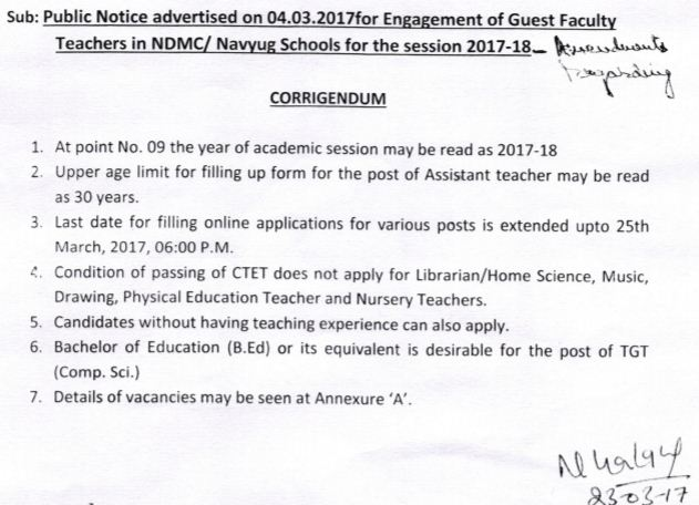image : NDMC Guest Teacher Recruitment 2017-18 @ TeachMatters