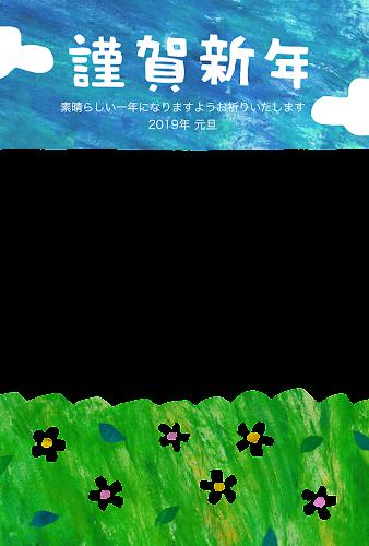お花畑のコラージュイラスト年賀状(写真フレーム付)