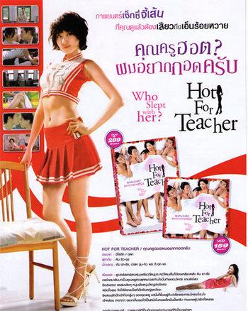 Hot For Teacher (2010) คุณครูฮอตผมอยากกอดครับ