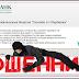 """[Лохотрон] spasibootsberbanka.pl Отзывы: """"Спасибо от Сбербанка"""" развод!"""