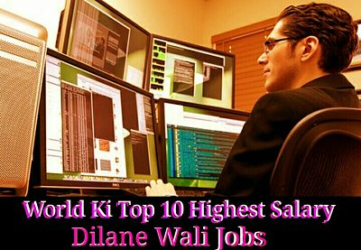 highest paying job in the world