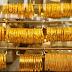 4 Model Gelang Emas Yang Lagi Trend Saat Ini