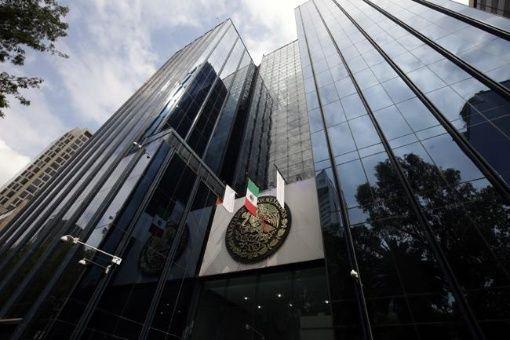 """Fiscalía mexicana llevará el caso Odebrecht hasta las """"últimas consecuencias"""""""