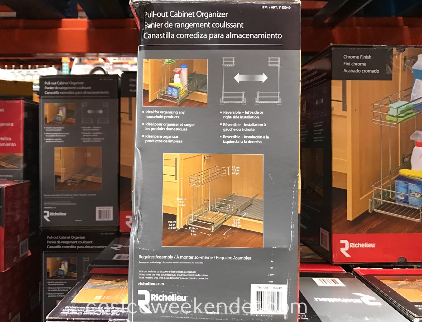 Richelieu Sliding Pull-out Cabinet Organizer | Costco ...
