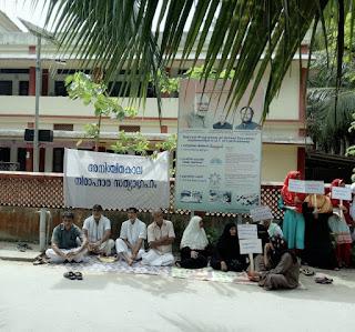 കൽപ്പേനിയിൽ ചേരനല്ലാല കുടുംബാംഗങ്ങൾ അനിശ്ചിതകാല നിരാഹാര സത്യാഗ്രഹത്തിൽ