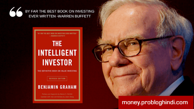 stock market books in english, the intelligent investor