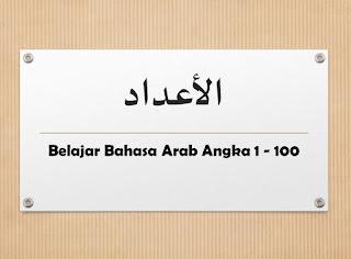 belajar angka dalam bahasa arab