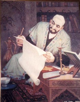 Tokoh Kaligrafi Dunia, Ornamen Kaligrafi