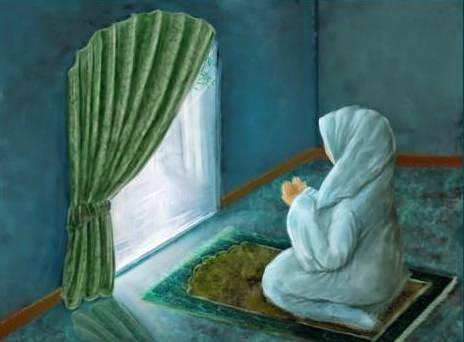 sığınma duası