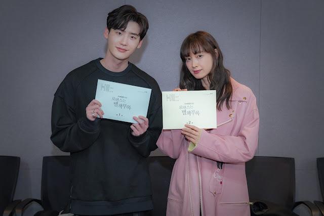tvN新戲《羅曼史別冊附錄》公開李鍾碩 李映奈首次閱讀劇本花絮照