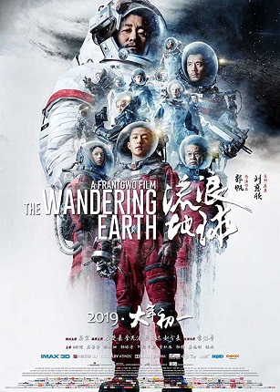 The Wandering Earth 2019 English 850MB WEB-DL ESubs 720p