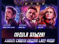 Korea Selatan Jadi Lokasi Syuting Favorit Film Marvel Termasuk Tour Promosi Endgame Di Asia