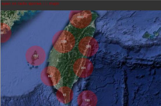 台灣聲音地圖,用耳朵聆聽你所熟悉的台灣