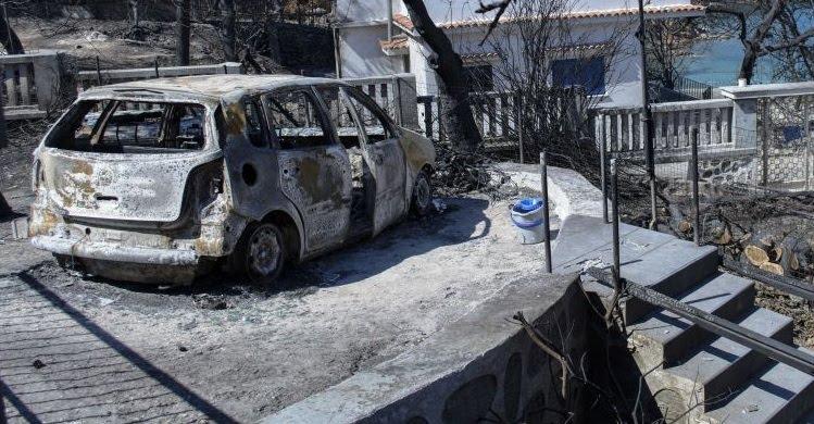 Καταλογισμό ευθυνών για την τραγωδία στο Μάτι ζητούν τέσσερις επιζώντες πανεπιστημιακοί (BINTEO)