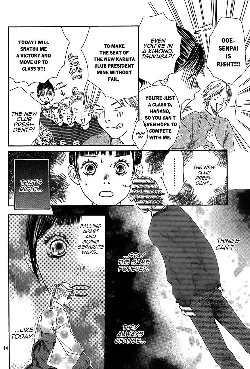 Chihayafuru - Chapter 96