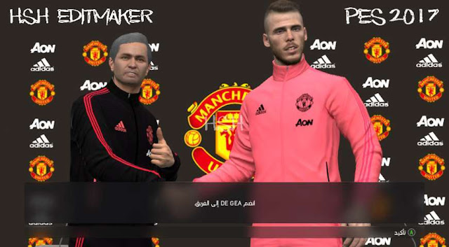 Manchester United 2018-19 Press Room PES 2017