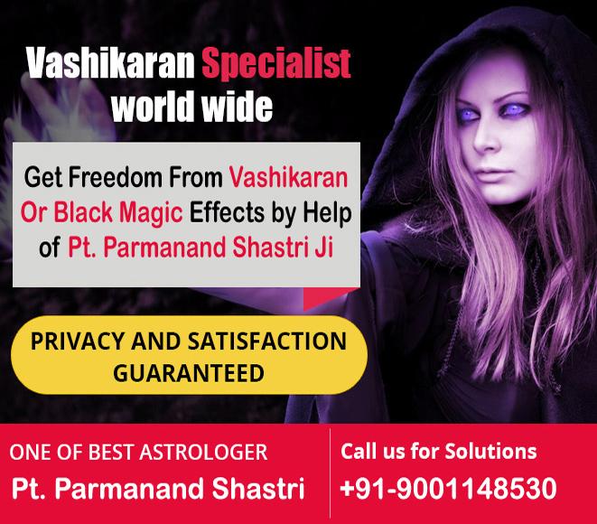 Vashikaran Specialist in Kerala
