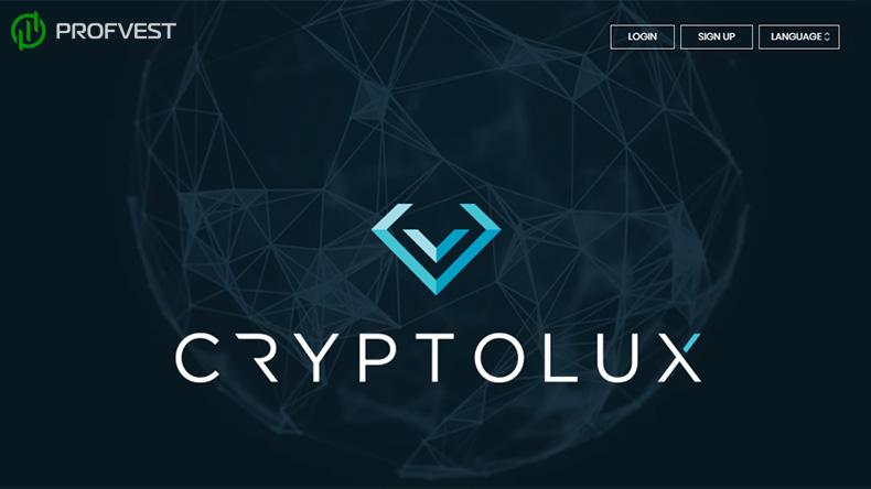 Повышение CryptoLux