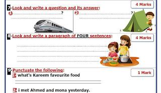 مجموعة من امتحانات اللغة الإنجليزية الترم الاول لمستر محمد سعيد.