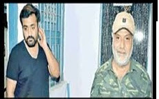 builder kemtani bail rejected  again