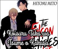 Koisuru Taka wa Tsume o Kakusu