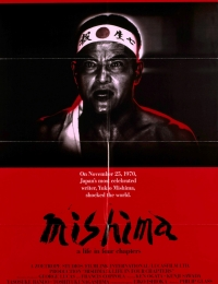 Mishima: A Life in Four Chapters   Bmovies