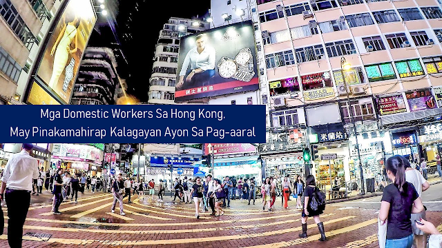"A survey which was conducted by a Chinese University reveals the very unfavorable working conditions of foreign domestic helpers in Hong Kong which includes thousands of overseas Filipino workers (OFW) who work as household service workers (HSW) and Indonesians.       Ads           The Chinese University's Research Centre on Migration and Mobility conducted a survey and it turns out that there are already 380,000 foreign domestic helpers in Hong Kong. The study also revealed that the working condition of these foreign domestic helpers was totally pathetic.   According to the survey made with 2,000 respondents, 70.6% are working 13 hours per day and about 34.6% still had to work on their day off. More so, there are also about 5.9% of foreign domestic helpers who are not given a day off in a single week. About 23.7% also do not have a break even on legal holidays.   One of the researchers Professor Raees Begum Baig finds the live-in set up to be the culprit for this longer work hours. ""It is very hard to define what is formal work and what is not."" Says Baig.    Among other statistics are:   6% feel discriminated   9% is not being treated well by their employers   3% have never received their wage on time   8% are earning less than the statutory monthly required salary   3% still have to pay their home agency   46% still have to pay a local agency  These domestic helpers, mostly Filipinos and Indonesians, have poor health because of long working hours and unjust treatment of their employers."