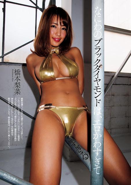 Hashimoto Rina 橋本梨菜 Naniwa no Black Diamond