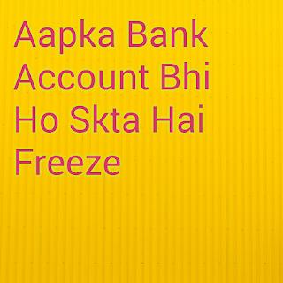 bank account freeze