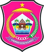 Pengumuman CPNS PEMKAB Bone Bolango formasi  Pengumuman CPNS Kabupaten Bone Bolango 2022/2023