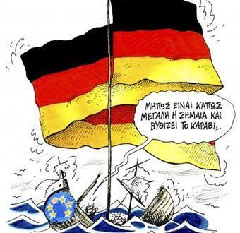 Το πείσμα της Γερμανίας θα διαλύσει την ΕΕ;