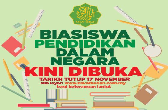 Permohonan Biasiswa Pendidikan Lembaga Zakat Negeri Kedah Berita