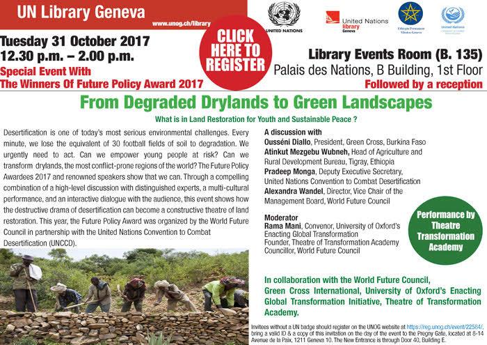 Drylands to Green Landscapes:invitation, 31.10.2017