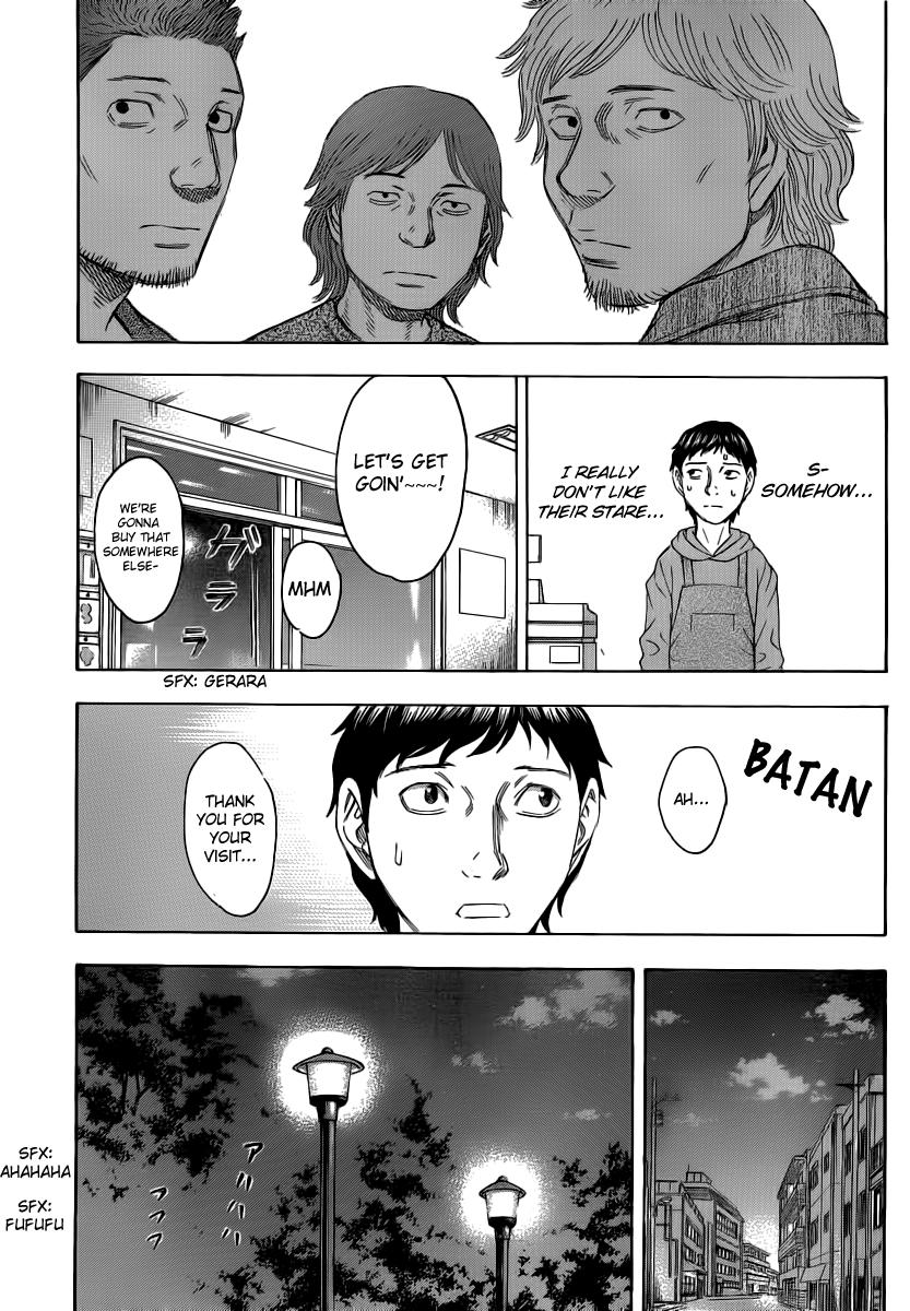 Destroy and Revolution - Chapter 18