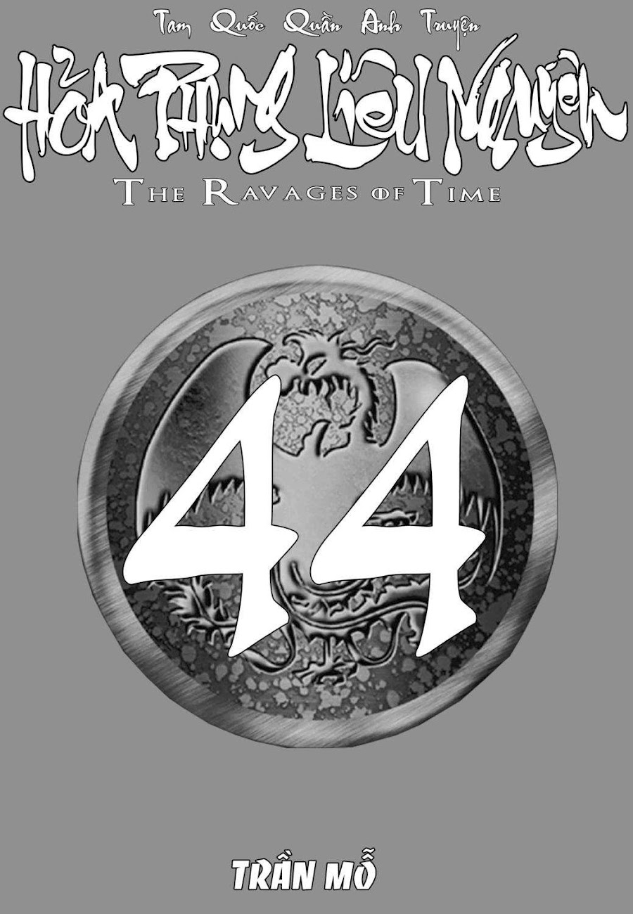 Hỏa phụng liêu nguyên Chương 349: Diễm dương cao chiếu [Remake] trang 1