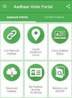 how to download m aadhaar app