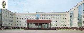 Пограничный Институт - п.Борисово