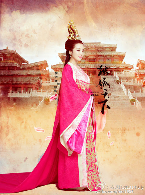 Li Yi Xiao The Legend of Dugu
