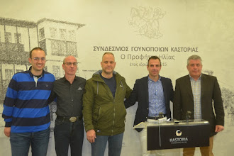 Σ. Γ. Κ.: Αποχώρησε ο Γ. Κορεντσίδης από τη θέση του προέδρου και έγινε απολογισμός των δράσεων επί της θητείας του