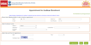 Step 1: Aadhar card online appointment image