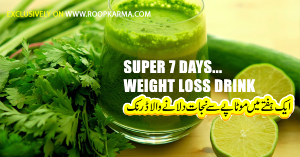 Can cutting diet soda help you lose weight