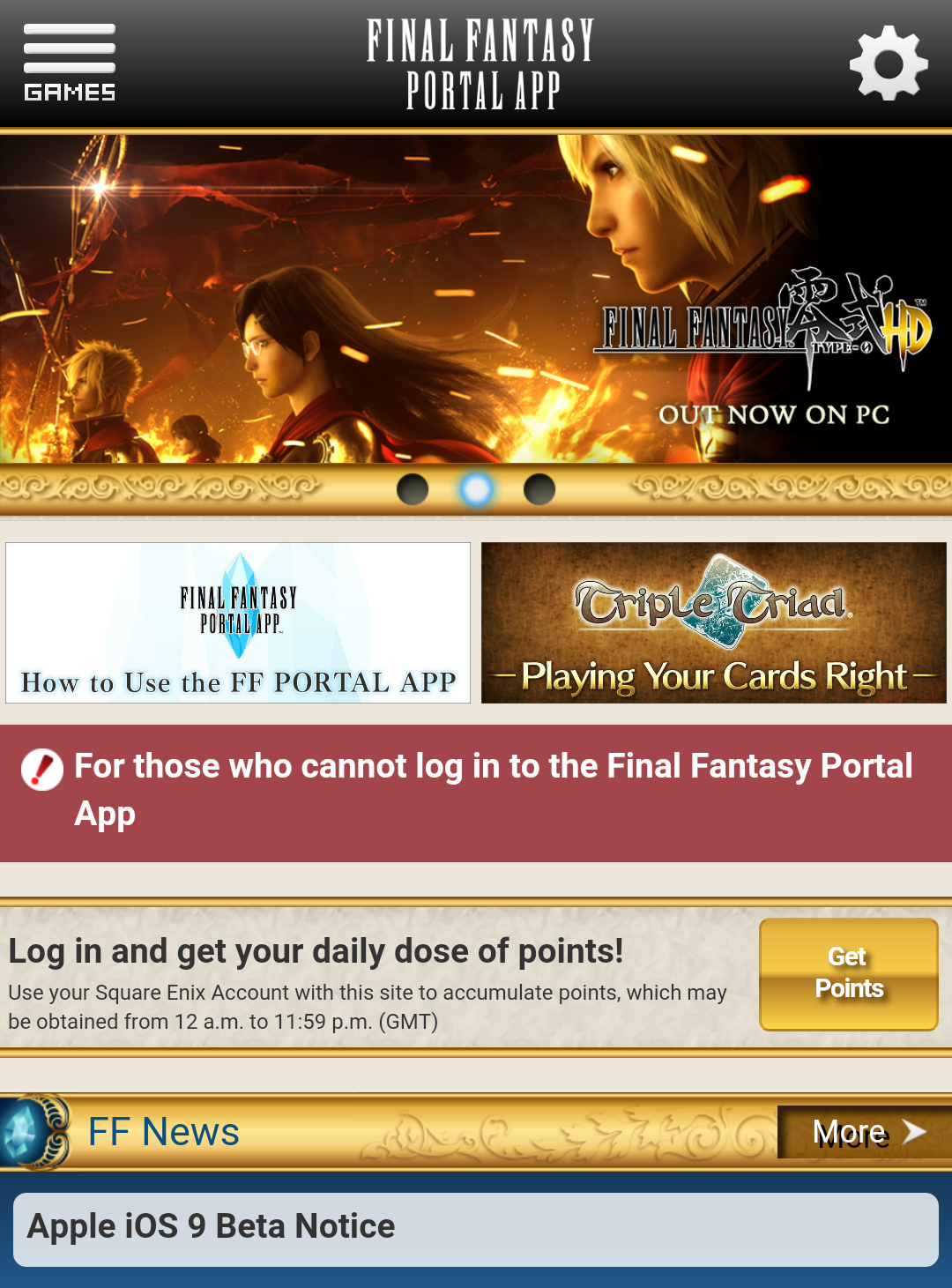 New SE App Leaves Something To Be Desired By Fans
