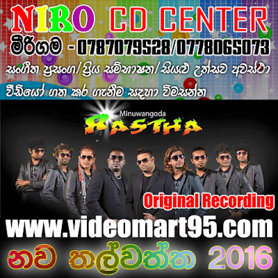 RASTHA LIVE IN NAWA THALWATTA 2016-04-13