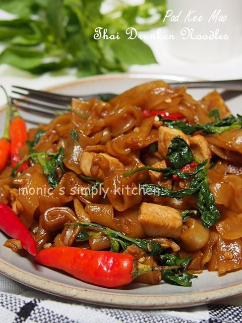 resep pad kee mao thai drunken noodles