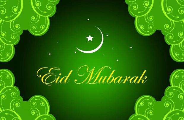 Best Eid Mubarak Image 2017