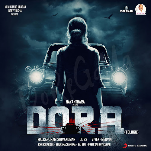Dora-Telugu-2017-Original-CD-Front-Cover-HD