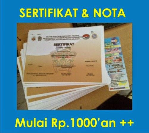http://www.airlanggasouvenir.com/2013/09/cetak-sertifikat-dan-kartu-nama-murah.html