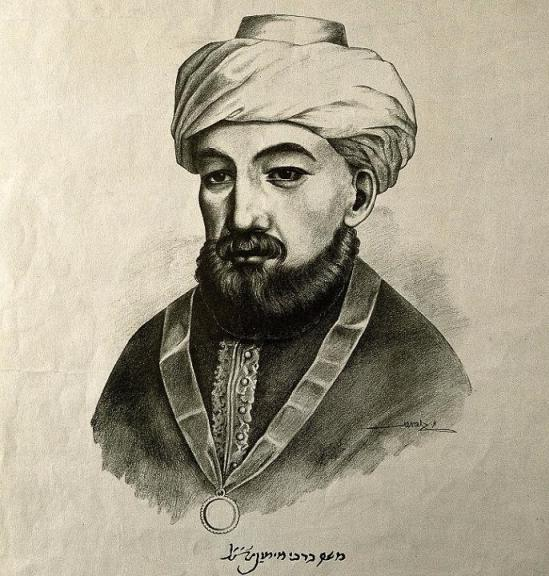 Rabbi Moshe ben Maimon commonly known as רמב״ם‎ and Maimonides - Credit: Wellcome Library, London
