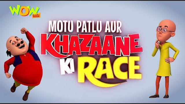 Motu Patlu Khazaane Ki Race