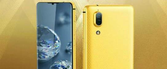 Trend smartphone berbezel tipis semakin digandrungi oleh para vendor saat ini. Mulai dari yang dipatok dengan harga mahal, hingga yang dipatok dengan harga murah semuanya tersaji dan bisa kamu pilih sesuai keinginan.  Beberapa contoh produk smartphone berbezel tipis yang bisa kita lihat saat ini adalah Samsung Galaxy S8, Xiaomi Mi Mix, LG G6, Samsung Galaxy S7 Edge, Samsung Galaxy S6 Edge, dan Samsung Galaxy Note Edge. Keindahan dari perangkat-perangkat itupun sangat sulit untuk dihirauhkan.  Namun, belum lama ini tersiar kabar jika salah satu vendor asal jepang, yang juga bisa disebut sebagai pembawa trend smartphone bezel-less, yakni Sharp akan kembali memperkenalkan perangkat terbarunya. Dengan nama Sharp Aquos S2, perangkat tersebut hadir dengan bezel tipis di keempat sisinya, bahkan mampu mengalahkan ketipisan bezel dari Galaxy S8.  Bocoran Sharp Aquos S2